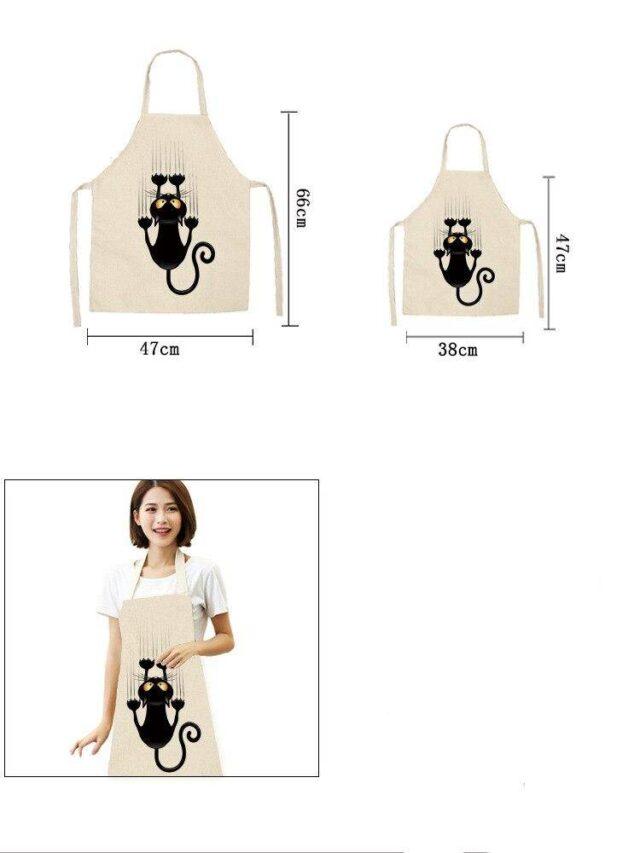 Kitchen Cute Cat Printed Sleeveless Cotton Linen Apron  My Pet World Store